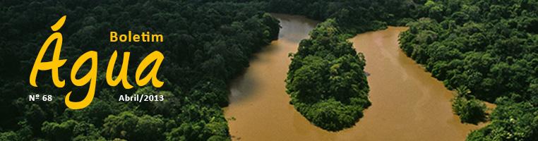 Ilha Mexiana (PA) ? Rui Faquini / Banco de Imagens ANA