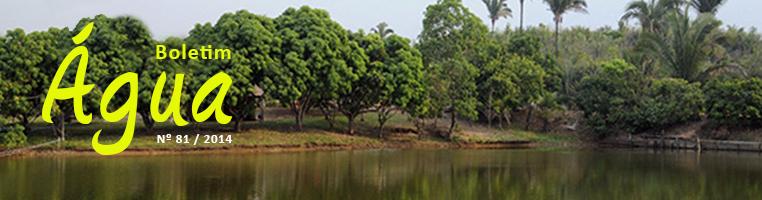 Reservatório em Timbiras (MA) - Zig Koch / Banco de Imagens ANA