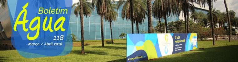 Centro de Convenções Ulysses Guimarães, Brasília (DF) - Raylton Alves / Banco de Imagens ANA